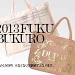 pc_fuku0101