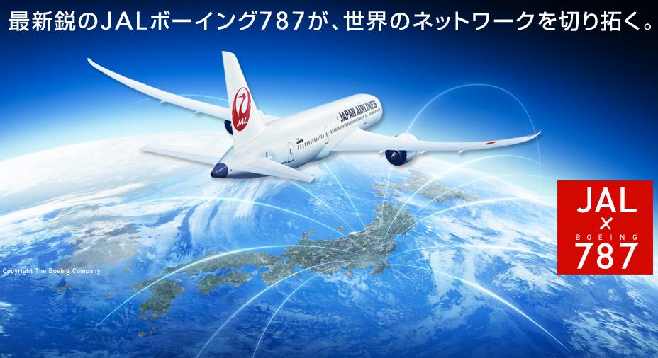 787_main01