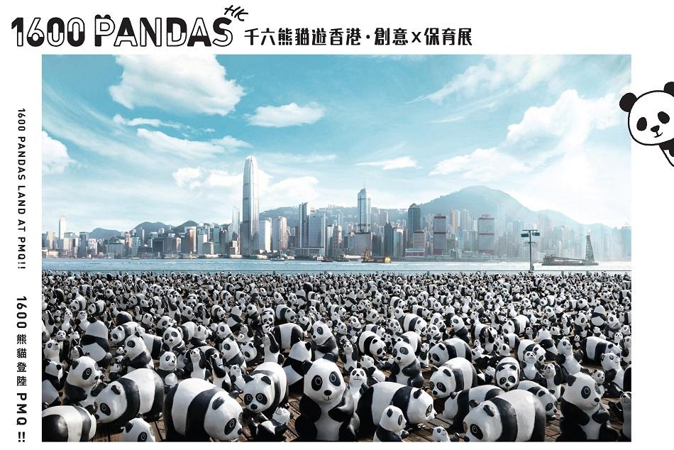 Panda_flyer_op_4C_R1
