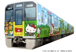 Hello Kitty Wakayama1