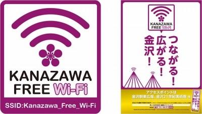 kanazawa1_s