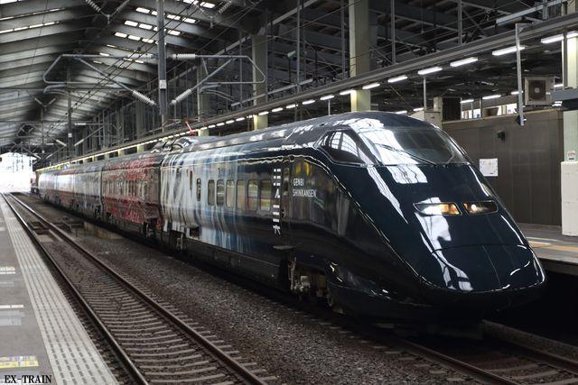 Genbi Shinkansen 1