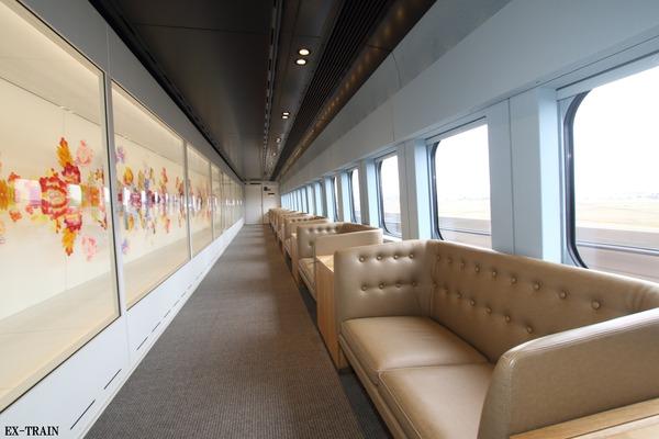 Genbi Shinkansen 3