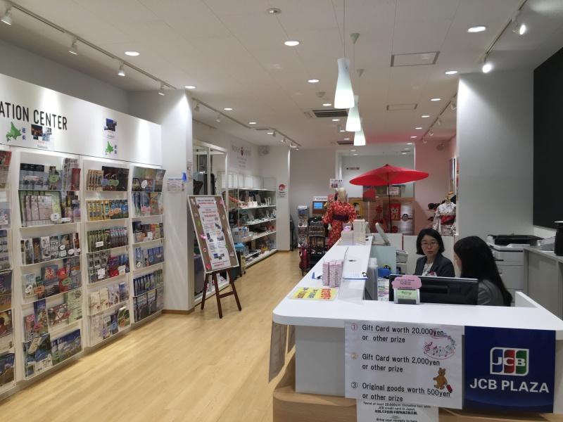 Hokkaido Tourist Information Center Sapporo Tanukikoji00005