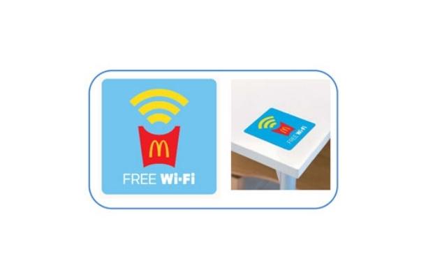 mcdonalds japan free wifi2