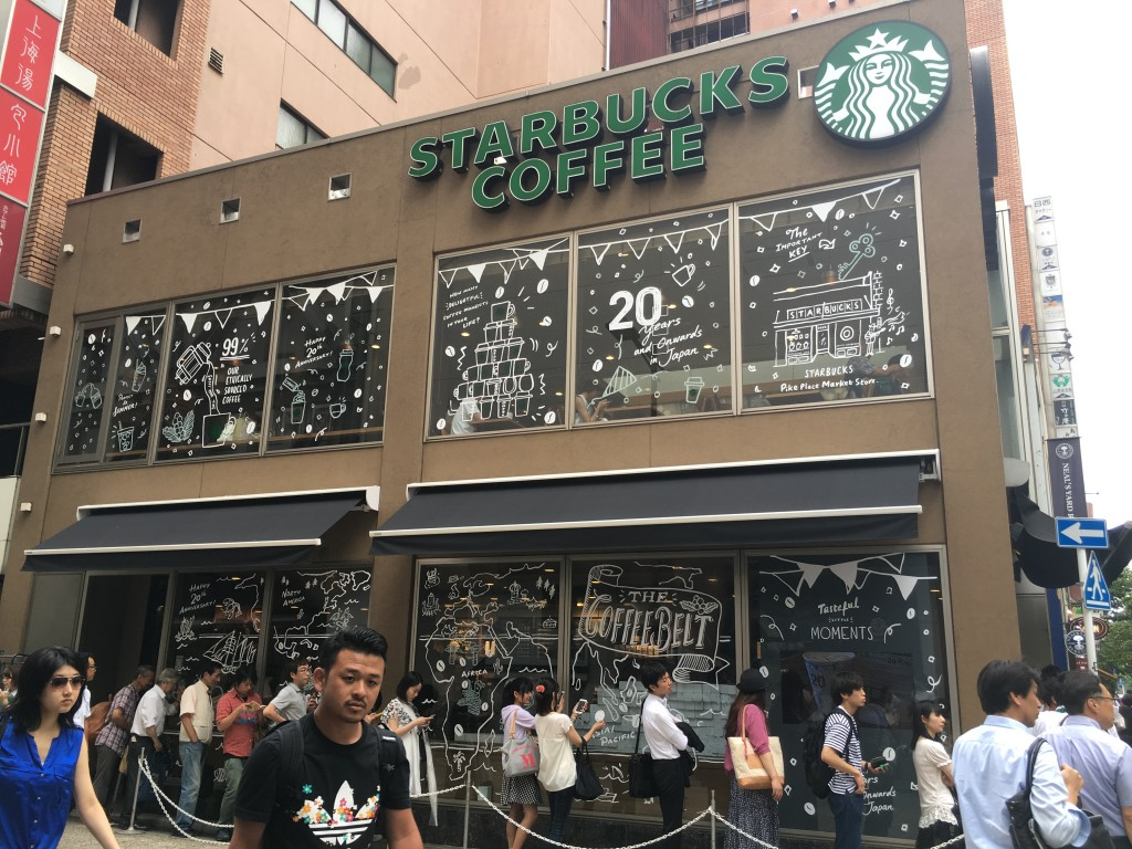 First Starbucks Japan2