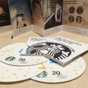 20 years Starbucks Japan