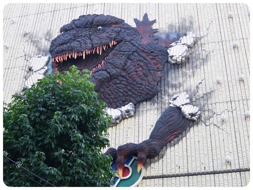 Parco Shibuya2