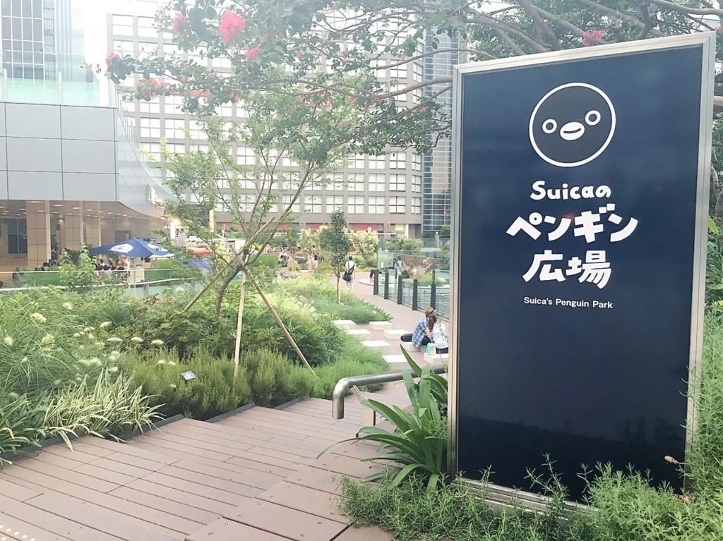 Suica's Penguin Park 00001