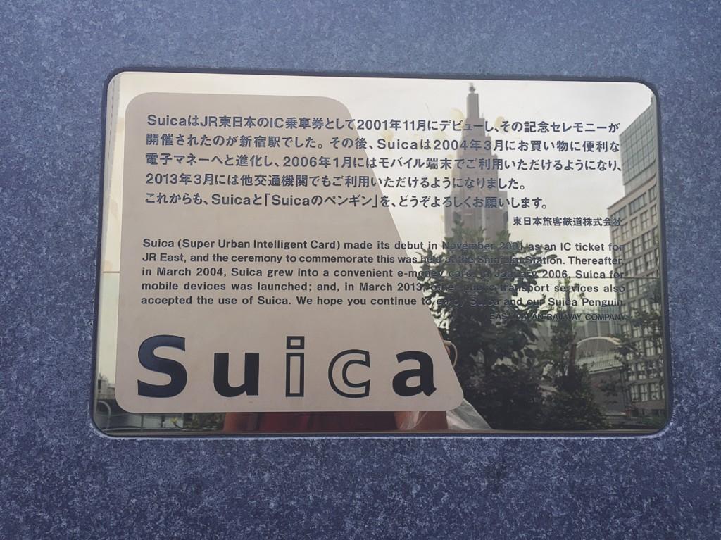 Suica's Penguin Park 00005