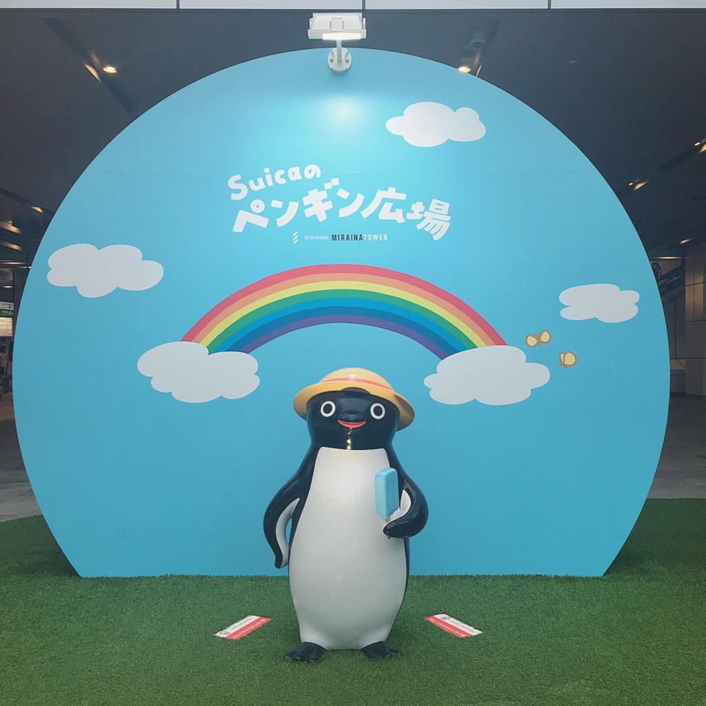 Suica's Penguin Park 00007