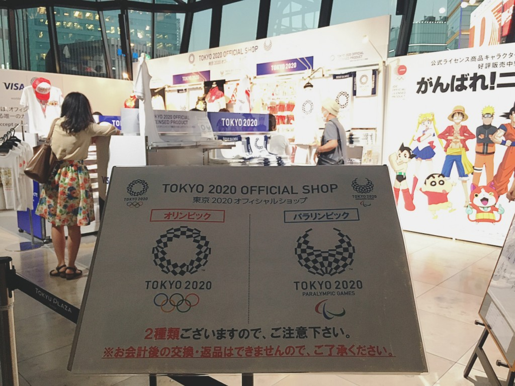 tokyo-olympic2020-official-shop00003