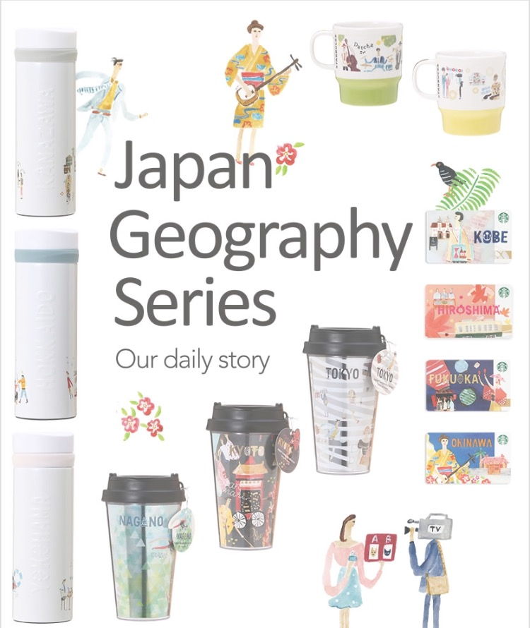 starbucks-geography-series00001