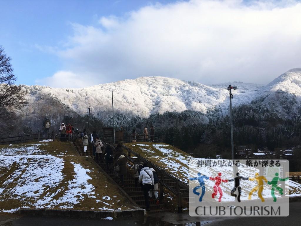 club-tourism00004