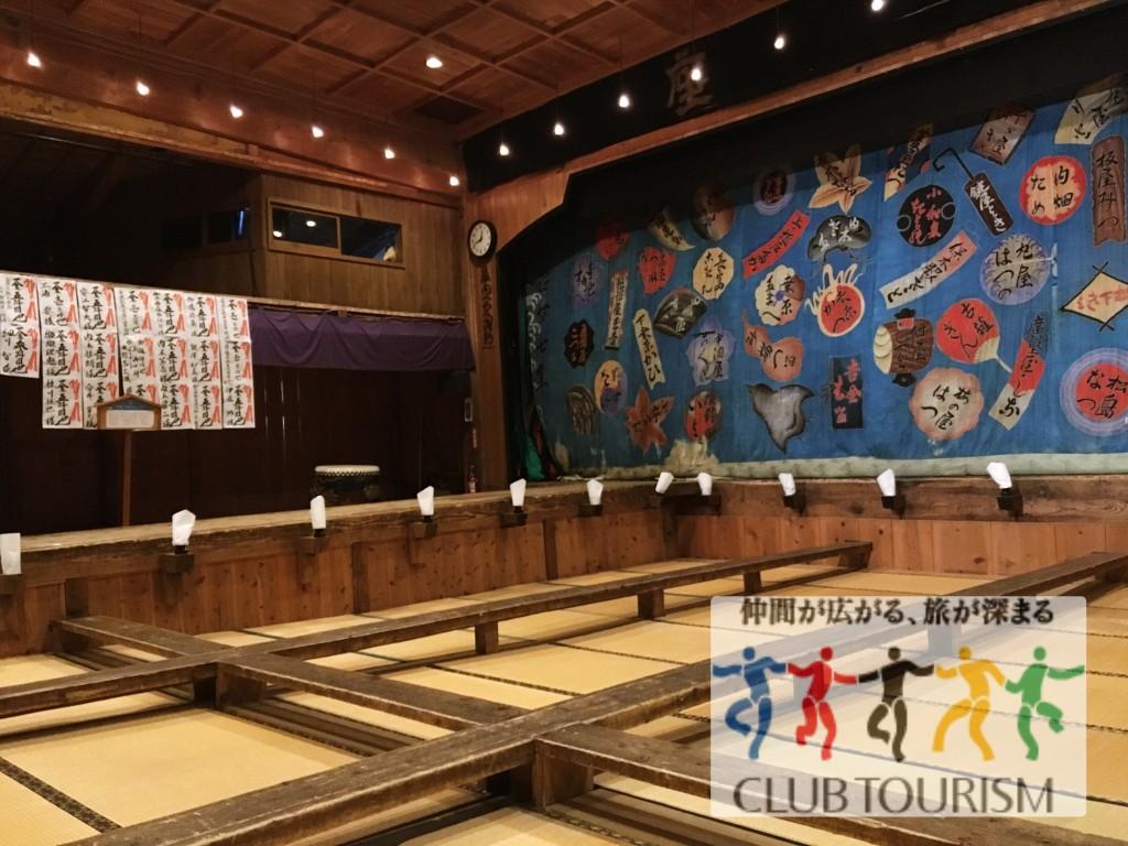 club-tourism00012