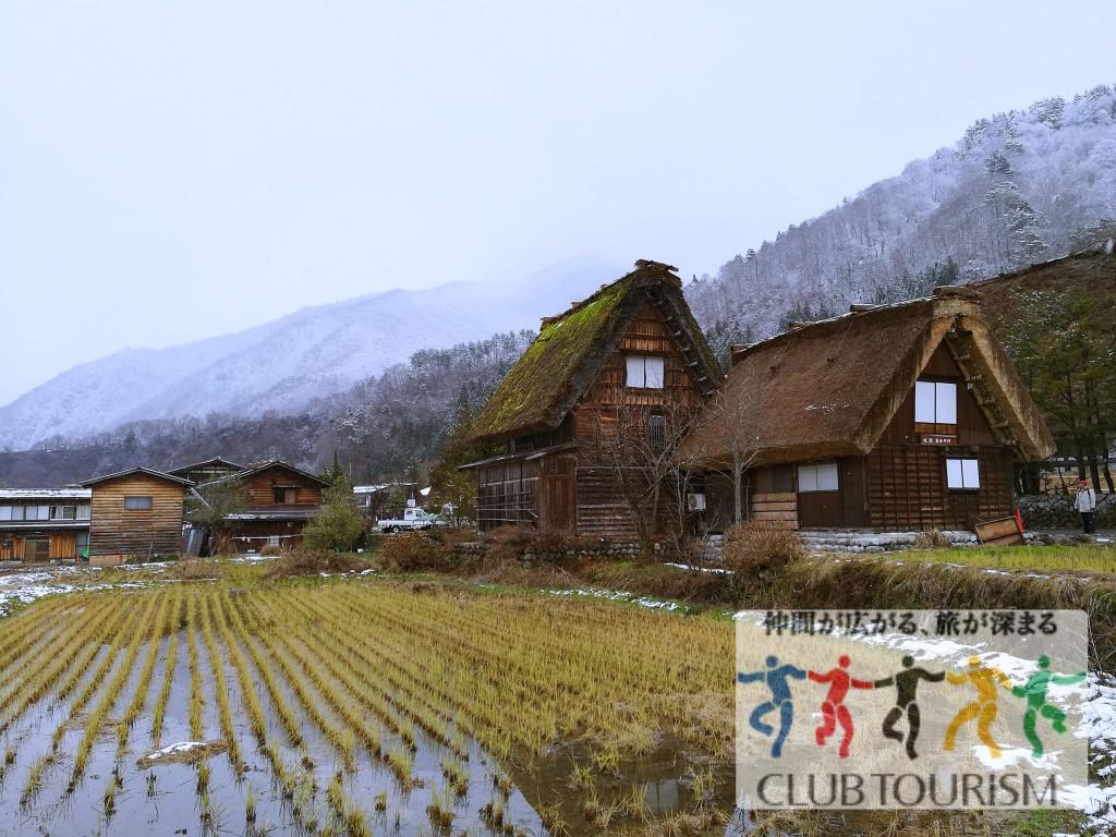 club-tourism00019