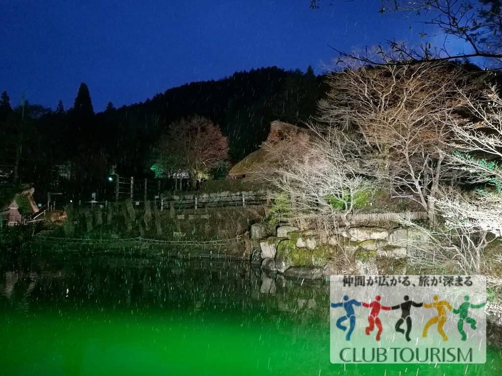 club-tourism00021