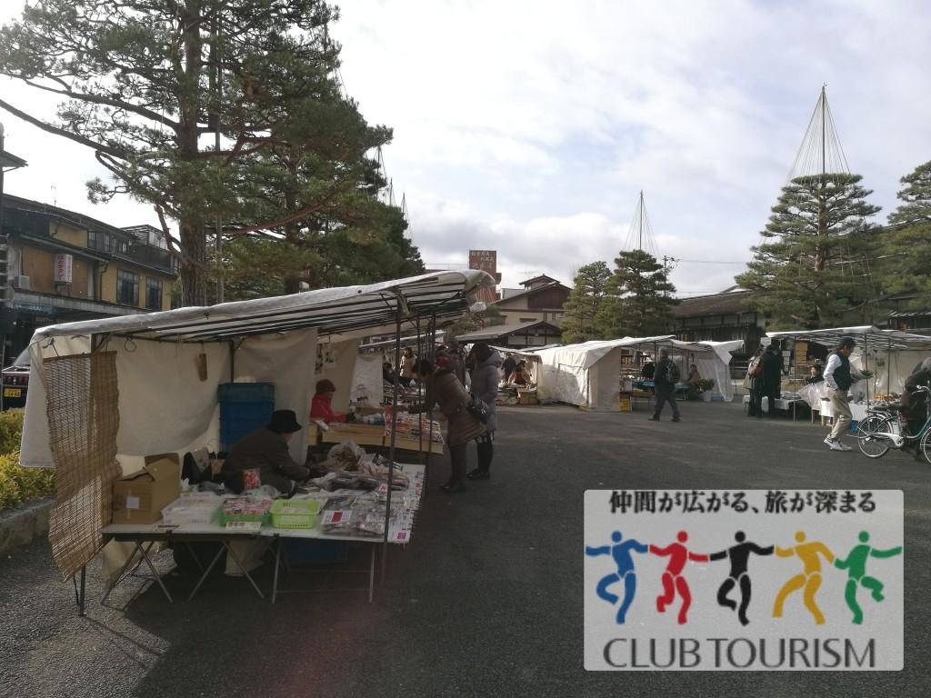 club-tourism00029