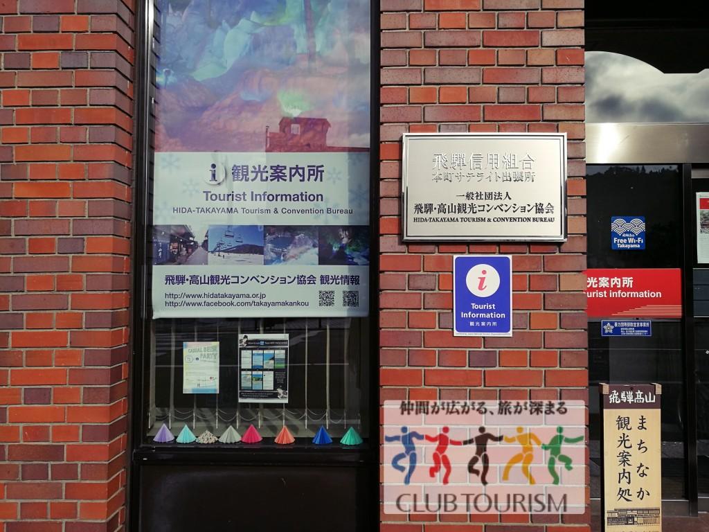 club-tourism00031