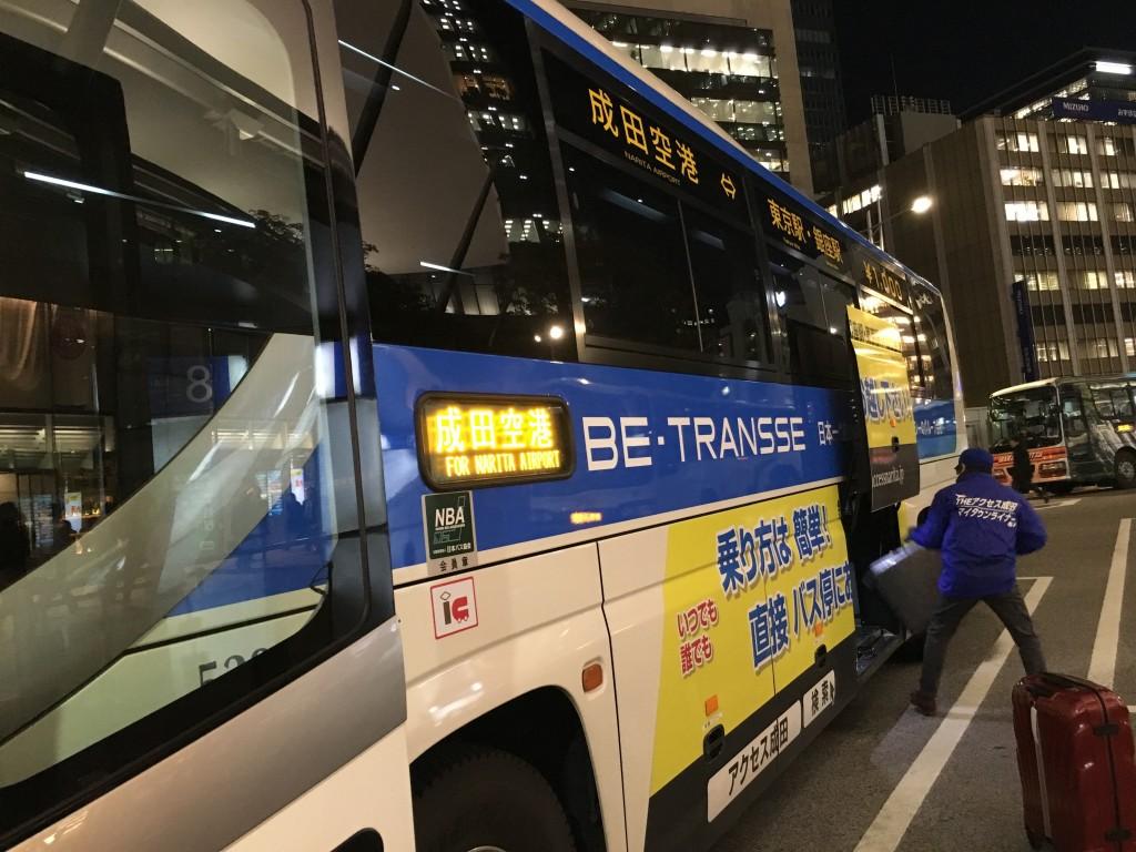 tokyo-bus-narita00001