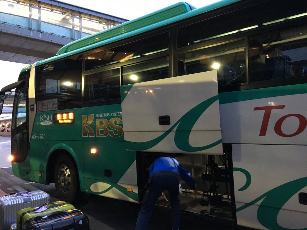 tokyo-bus-narita00007