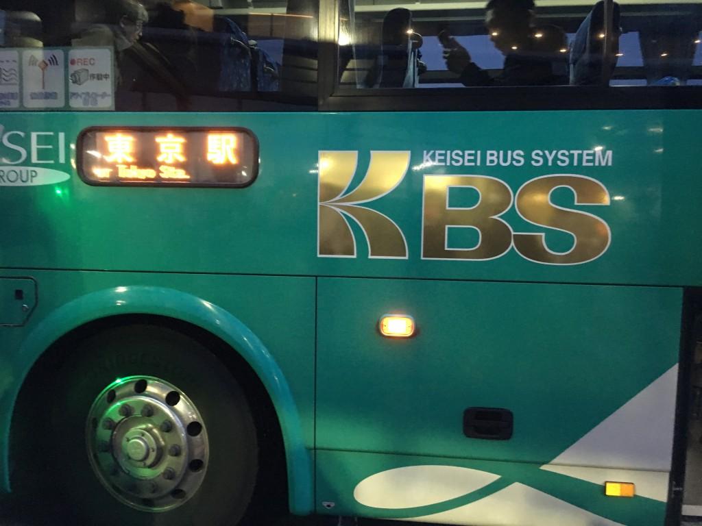 tokyo-bus-narita00010