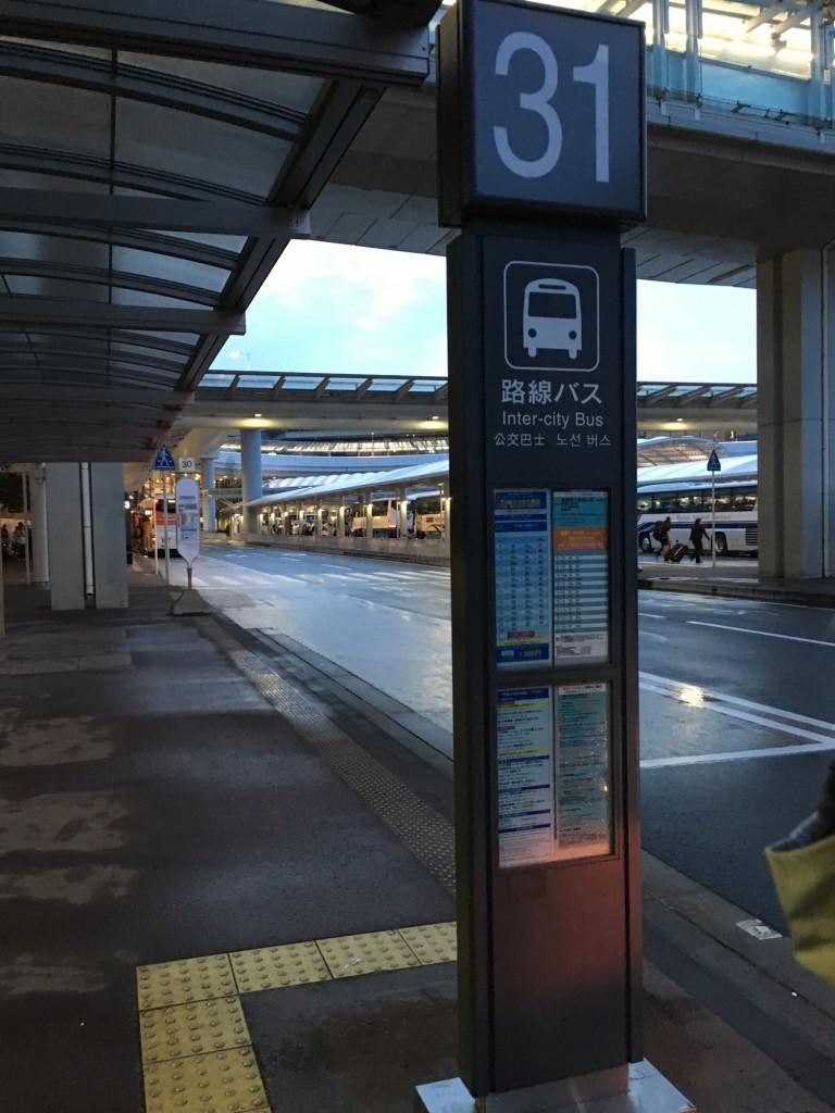 tokyo-bus-narita00011
