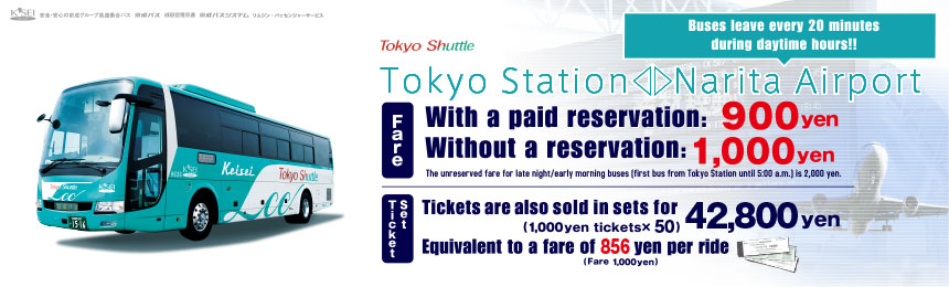 tokyo-narita-bus